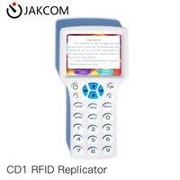 JAKCOM CD1 قارئ بطاقة قارئ بطاقة القرب الناسخ RFID / ICID وحدة قارئ لمراقبة الدخول