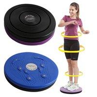 Tillbehör Hiinst Twist Waist Torsion Disc Board Aerobic Exercise Fitness Reflexologi Magneter Equipment Gå nere Yoga