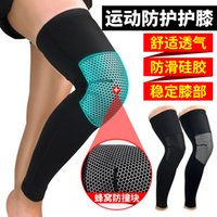 Vitesse Patella Brace Courir Basketball Volley-ball Support élastique genou Pads en nylon Sports Fitness genouillères Fitness