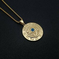 Stainless steel 18k gold plated men necklace, the eye of horu...