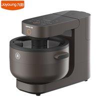 Joyoung S501 vapor panela de arroz Household sem revestimento saudável panela de arroz 3.5L Multifunction Elctric Cozinhar Máquina