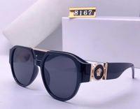 Gafas Gafas de sol 8167 Lente gris dorada negra Gafas geométricas de gran tamaño Mujeres Gafas de sol Nuevas con etiquetas Ovalado de gran tamaño para mujer Gafas de sol grandes