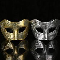 Máscaras de la venta caliente del partido precioso antiguo Burnished Hombres 2,019 máscara de la bola de la nueva manera de plata / oro de Venecia del partido del carnaval de la mascarada