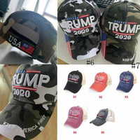 Trump 2020 baseball cap hat Keep America First USA President...
