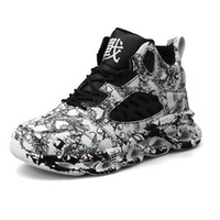 신발을 실행하는 새로운 패션 남성 Carminal 알를 Aller 무료 스포츠 신발 크기 40-45 조깅 Kopatas 운동화 남성 출시