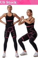 US STOCK! EVACEMENT GRATUIT Femmes Néoprène Minceur Bande Sweat Sweat Body Jambe Shaper Taille High Taille Fat Ceinture Courteuse Trimmer corps Shaper