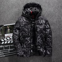 2020 winter New down jacket men's down jacket thickened large size loose down jacket men's short