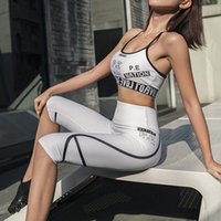 Vêtements de sport New Women Gym Yoga Set Fitness Workout Yoga Set Sport Fitness Workout Courir Soutien-gorge + Leggings 2Pieces Costume