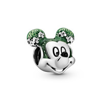 Authentic ALE 925 Sterling Silver Cartoon Mouse EPCOT Flower...