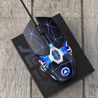 Silent Gaming Mouse Wired 3200DPI светодиодный подсветка USB оптическая эргономичная проводная мышь PC Gamer компьютерная мышь для ноутбуков Meach Mice