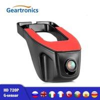 Car DVR Traço Cam Mini USB Car DVR Camera Recorder Driving Full HD 720P Digital secretário Vídeo Auto Recorder Camera Dashcam