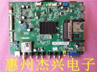 Pour L48E5060A L48F3390A Main Board 40 MS99L0-MAA2XG avec LTA480SSTM