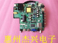 Hanli Eht32e07 Anakart Tp için. Ekran 32-inç BoE ile Vst59s.pc1