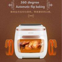 11L 2000W Air Fryer Forno Torradeira Churrasco forno e desidratador, fritadeira ar com tela de toque digital de LED e múltiplas funções em um