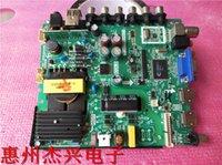 32ce920led Anakart Tp için. Vst59s.pb813 Ekran T320hvw04.5