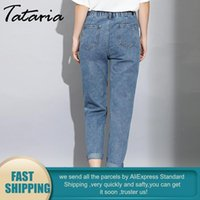 Tataria Loose Harem Vintage Jeans Woman High Waist Light Blue Boyfriend Jeans for Women Slim Pencil Women's Jeans Cowboy Pants CX200815