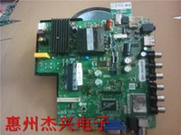 Marka Anakart Tp için. Vst69s.pc1 42-İnç LG Ekran