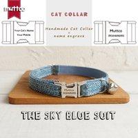 Collar de mascotas ajustable de Muttco para el entrenamiento del gato Cómodo collar de gatitos El Sky Blue Traje Hecho A Mano Grabado Cat Collar 2 Tamaños UCC071