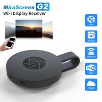العرض MiraScreen G2 لاسلكية واي فاي دونغل استقبال 1080P HD TV عصا DLNA البث Miracast DLNA للهواتف الذكية لمراقبة HDTV