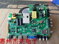 For 37-Inch Dingke Main Board T0P-TECH P70-X9 V6.0-C Screen 37au Screen