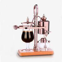 커피 메이커 디자인 워터 드롭 로얄 밸런싱 사이펀 기계 / 벨기에 메이커 사이펀 Vacumm Brewer