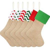 مخطط هدايا عيد الميلاد الجورب 9 أنماط 12 * 18INCH قماش حقائب هدية عيد الميلاد الجورب الخيش الديكور الجوارب