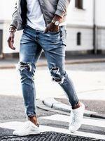 رجل جينز مصمم ثقب الألواح ممزق جينز عارضة اللون الطبيعي سستة يطير سروال رصاص الرجال