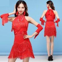 무대 착용 2021 패션 섹시한 여성 댄스 볼룸 드레스 Samba 의상 파티 드레스 깎아 지른 메쉬 스트레치 Fringes 라틴 M / L / XL