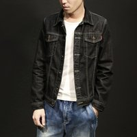 fDC4L Korean Autumn motorcycle men' s motorcycle jacket ...