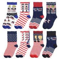 2020 Trump Orta Carf Uzunluk Çorap Unisex Çorap Kaykay Çorap Gençler Uzun çorap Mektupları Yıldız Çizgili MAGA Çorap Tüp Çorap D82611