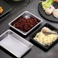 일회용 식기 소형 플레이트 초밥 간이 조미료 접시 플라스틱 직사각형 접시 조미료 조미료 실버 블랙 0 08LB C2
