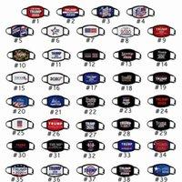 Trump Yüz Maskeleri ABD Seçim Pamuk Ağız Maskeleri Unisex toz geçirmez Yıkanabilir Yeniden kullanılabilir Amerikan Bayrağı Trump 2020 Maske CYZ2665 500pcs Maske