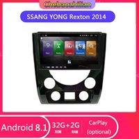 La radio de coche Android 8.1 Para SSANG YONG Rexton 2014 Multimedia de vídeo de DVD GPS de navegación de alta fidelidad WIFI Ayuda Bluetooth SWC