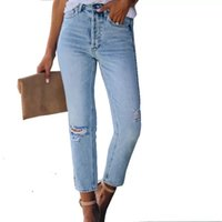 Basic Denim Jeans Classic ripped Women High Waist Jeans Vint...