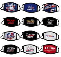 US Stock 2020 선거 트럼프 캠페인 디자이너 얼굴 마스크 재사용 가능한 검은 얼굴 마스크 트럼프 인쇄 방지 방지 구강 커버 트럼프