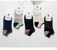 Casual cotone della rappezzatura del calzino pantofole Mens colore solido di modo Calzini attivi Designer Calzini Mens