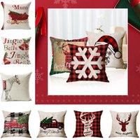 크리스마스 베갯잇 소파 침대 홈 장식 베개 케이스 쿠션 커버 하우스 드 Coussin 쿠션 장식 던지기 베개 커버 50pcs T1i2297