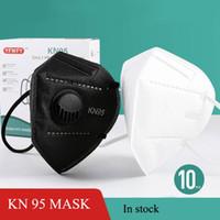 KN95 маски дизайнер для взрослых 95kN одноразовая нетканая лицевая маска с фильтром пылезащитный ветрозащитный респиратор пылезащитный противотуманный респица