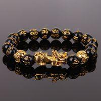 Bracciali Donne ricchezza e buona fortuna cinese Fengshui Pixiu unisex Wristband uomini Ossidiana Perline gioielli regalo del braccialetto