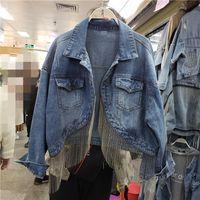 2020 İlkbahar Sonbahar Saçaklı Zinciri Kot Ceket Kadınlar Kısa Uzun Kollu Kot Coats Kız Öğrenci Kore Gevşek Streetwear Palto