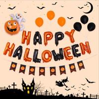 Alfabeto de Halloween Aluminio Película Globo Conjunto Bar Party Mall Holiday Pumpkin Balkkin Fondo Niños Cumpleaños Juguetes