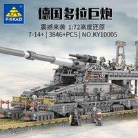 Heavy Gustav Assembly Block Difficult Building Toy Military Railway DORA Giant Gun World War 03 Model Tank Machine Car II Toys Model Mquqi