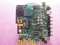Para 32 pulgadas placa madre Tp. Vst59s.pb716 pantalla HV320WNB-N10