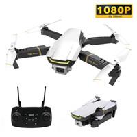 بدون طيار GW89 Global GW89 WiFi FPV RC بدون طيار مع 1080P كاميرا HD لفتة PO ارتفاعات فيديو عقد طوي كوادكوبتر dron اللعب هدية الاطفال