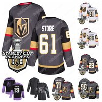 Mark Stone 2020 Stanley Cup Playoffs de New Vegas Golden Knights Robin Lehner Reilly Smith Paul Stastny Ryan Reaves Max Pacioretty