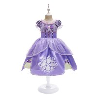 Purple Girls Princess dresses Costume Children 5 Layers Part...