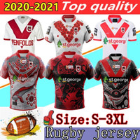 2020 세인트 조지 illawarra xblades 드래곤즈 셔츠 럭비 저지 19 20 21 National Rugby League St George Jersey Shirts Size S-3XL