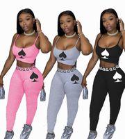 Les femmes deux pièces de couleur unie Peach coeur imprimé manches jarretelle Hauts Pantalons Femme Nouveautés Survêtements Casual 2020