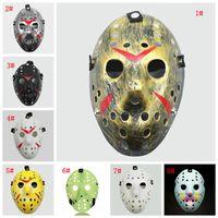 Maskerade-Masken Jason Voorhees Maske Freitag, der 13. Horror Film-Hockey Scary Halloween-Kostüm Cosplay Plastik Partei Masken Maske BWF836