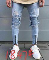 Jeans Men Slim Elastic Skinny Jeans Men Stretch Ripped Holes Zipper Motorcycle Denim Pants Streetwear Mens Denim Pants